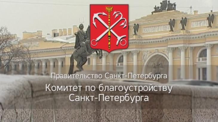 2016-02-28 20-55-55 Отчетный фильм_Комитет по благоустройству.avi - Медиапроигрыватель VLC